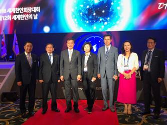 제12회 세계한인회의 날 행사