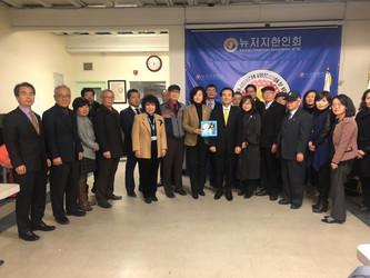 박효성 신임 뉴욕총영사 뉴저지한인회 방문