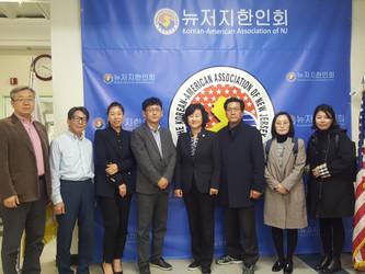 광주광역시 관광진흥과 뉴저지한인회 방문