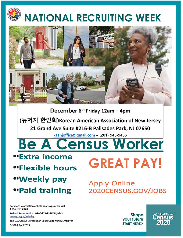 12.6-2020 Census Recruiting Flyer-KAANJ.