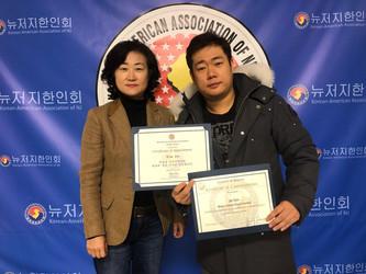 KBS 공채 개그맨 '김진' 뉴저지한인회 홍보이사 임명식