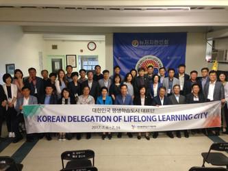 한국평생교육도시대표단 뉴저지한인회 방문