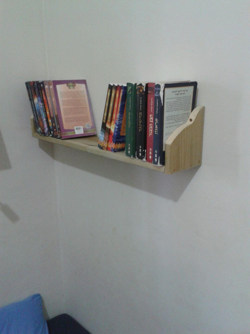 מדף לספרים
