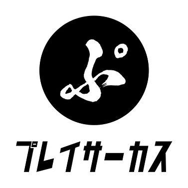 プレイサーカス_ロゴ_FIX_1.jpg