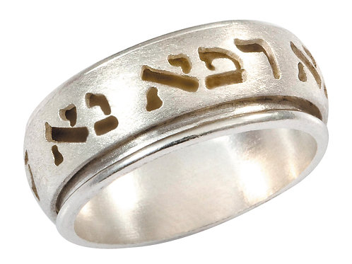 טבעת מסתובבת כסף