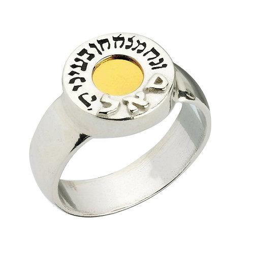 טבעת 5 מתכות סאל