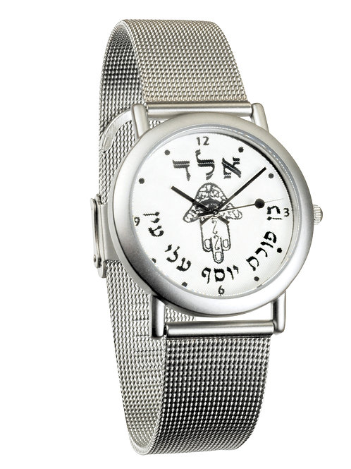 שעון קבלה