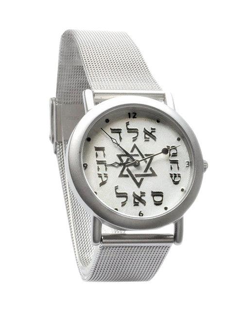 שעון קבלה עב השמות עם מגן דוד