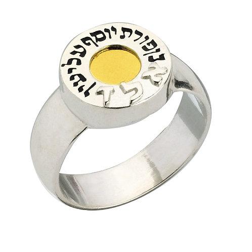 טבעת 5 מתכות אלד