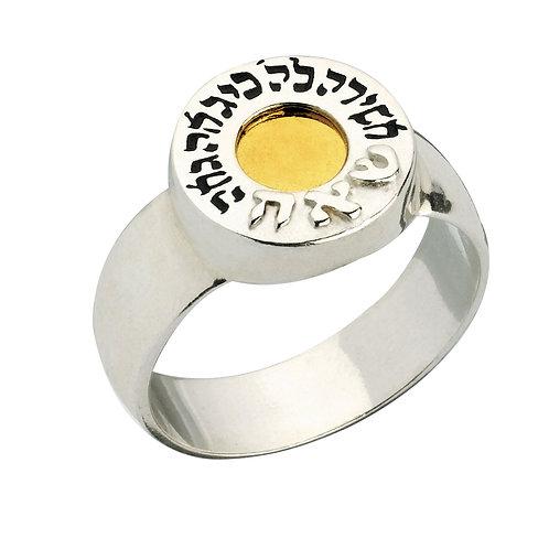טבעת 5 מתכות שאה