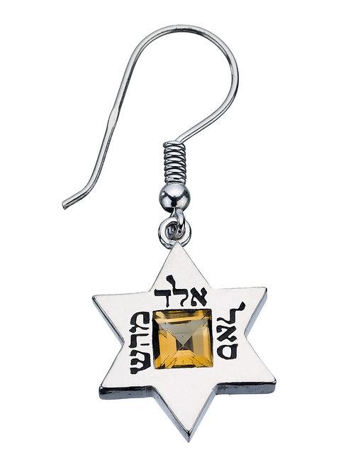 עגילי מגן דוד סיטרין