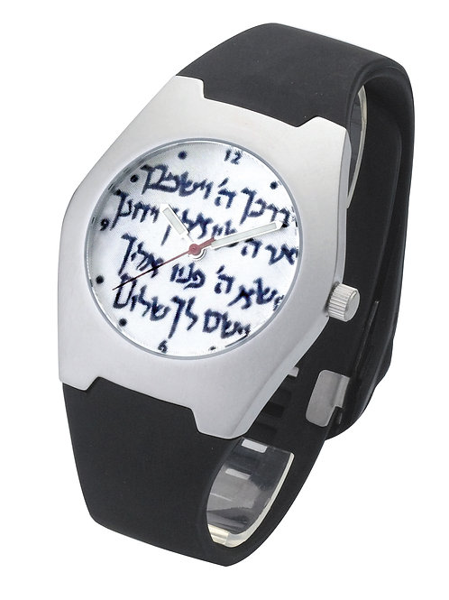 Kabbalah Clock for the Priestly Blessing