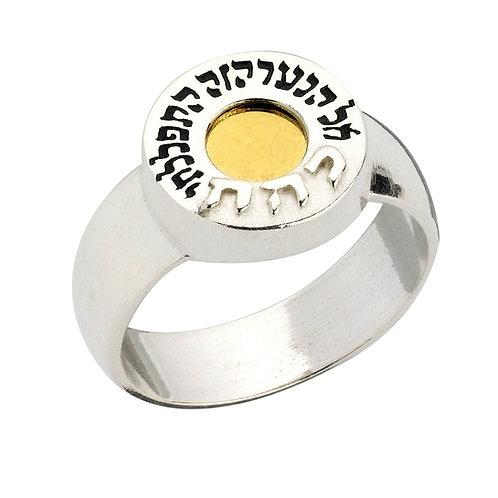 טבעת 5 מתכות כהת