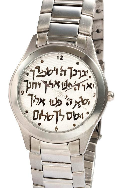 שעון קבלה ברכת הכהנים