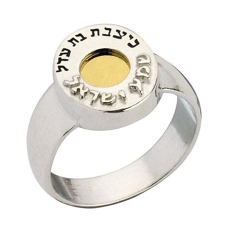 """טבעת """"שמע ישראל"""" 5 מתכות"""