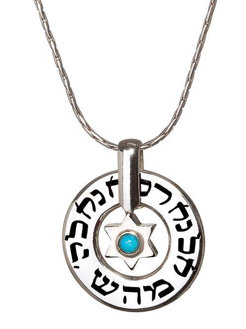 תליון עגול סגולת האותיות עם מגן דוד-מהש