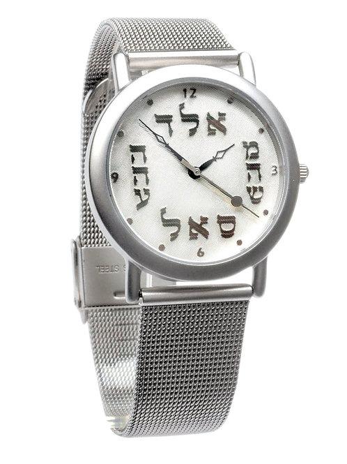 Kabbalah Clock for the Ayin Bet Names