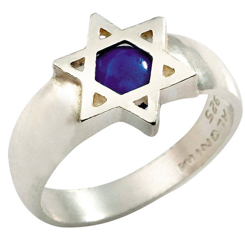 טבעת מגן דוד עם אבן לאפיס