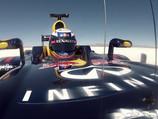 Red Bull Worldies