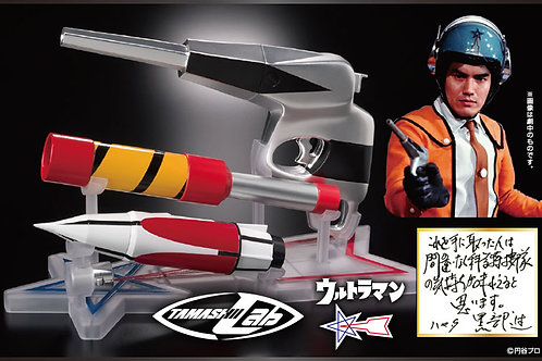 Ultraman : Science Special Search Party ray gun + super gun 科学特捜隊光線銃