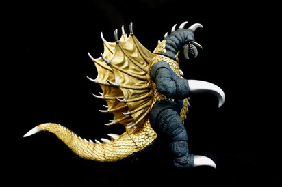 Gigan 1974 DX
