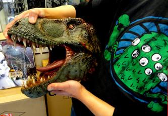 T-Rex Head
