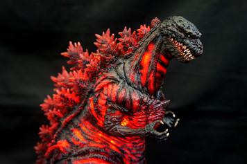 Kadokawa Shin Godzilla