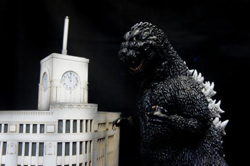 Godzilla 1954 attack Tokyo Clock Tower