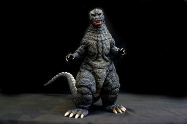 Return Of Godzilla (MM28)