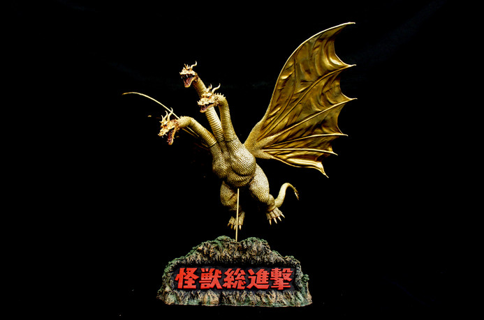 King Ghidorah Flying Mode