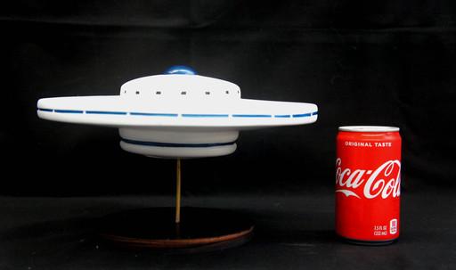 怪獣大戦争: X星人円盤 Xilien UFO