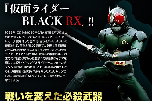 Kamen Rider Black RX Revolcane 1:1 Pop Replica