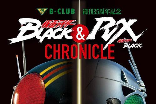 仮面ライダーBLACKとRX35周年記念クロニクル