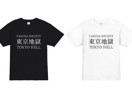 T-Shirt Release | Tokyo Hell T-Shirt