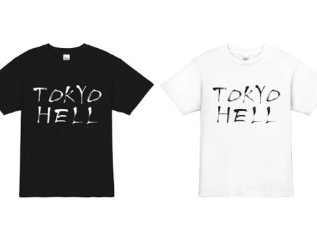 T-Shirt Release | Tokyo Hell T-Shirt #2