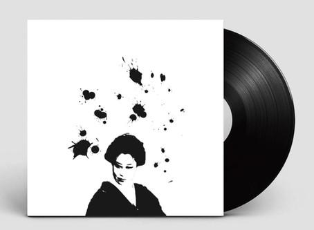Vinyl Release | Seven Samurai 004