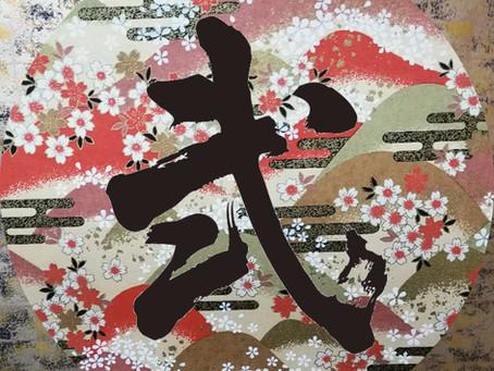 Digital Release | Kiribako Compilation vol. 2