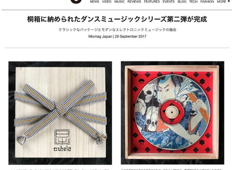 Featured Magazin | Mixmag Japan