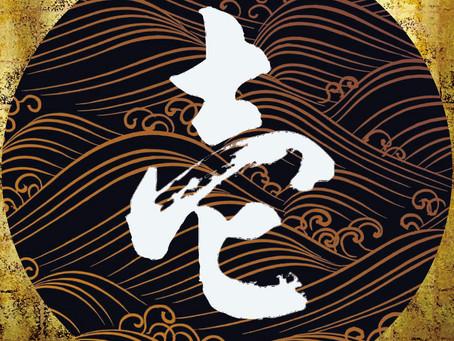 Digital Release | Kiribako Compilation vol. 1