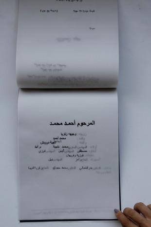 "The Obituary - ""Book of Names"""