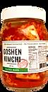 Goshen%20Sliced%20Napa%20-%201_edited.pn