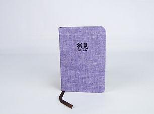Linen Hardcover Notebook