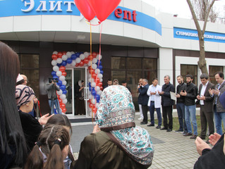 """Открыта новая клиника """"ЭлитДент - 2"""""""