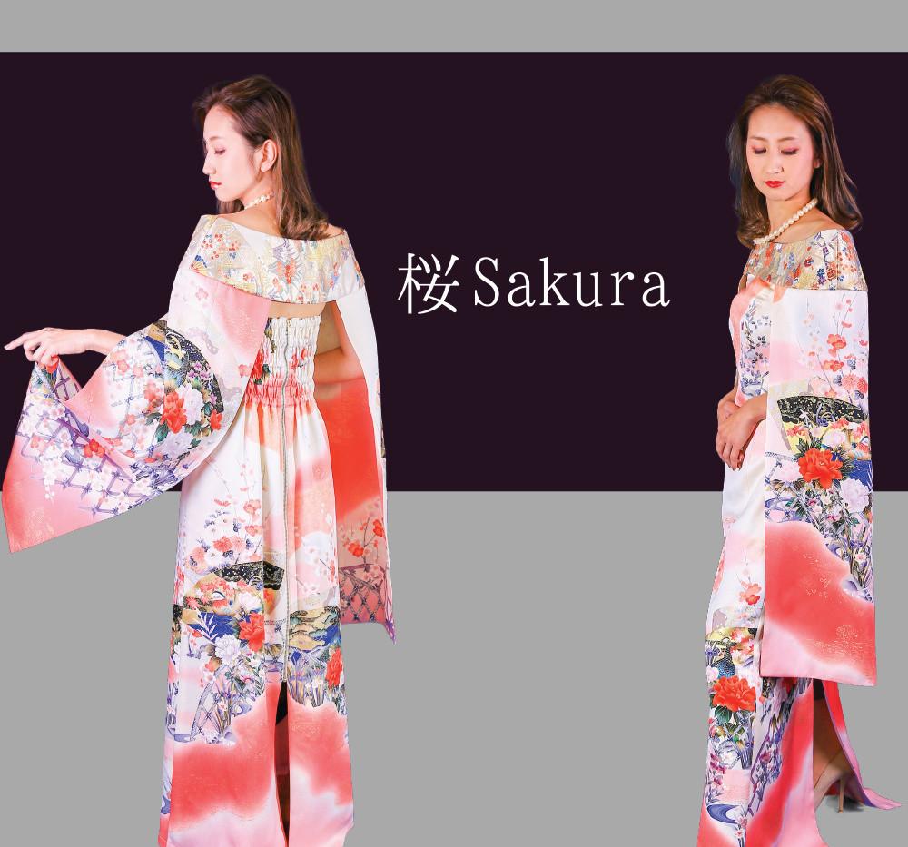 SAKURA桜