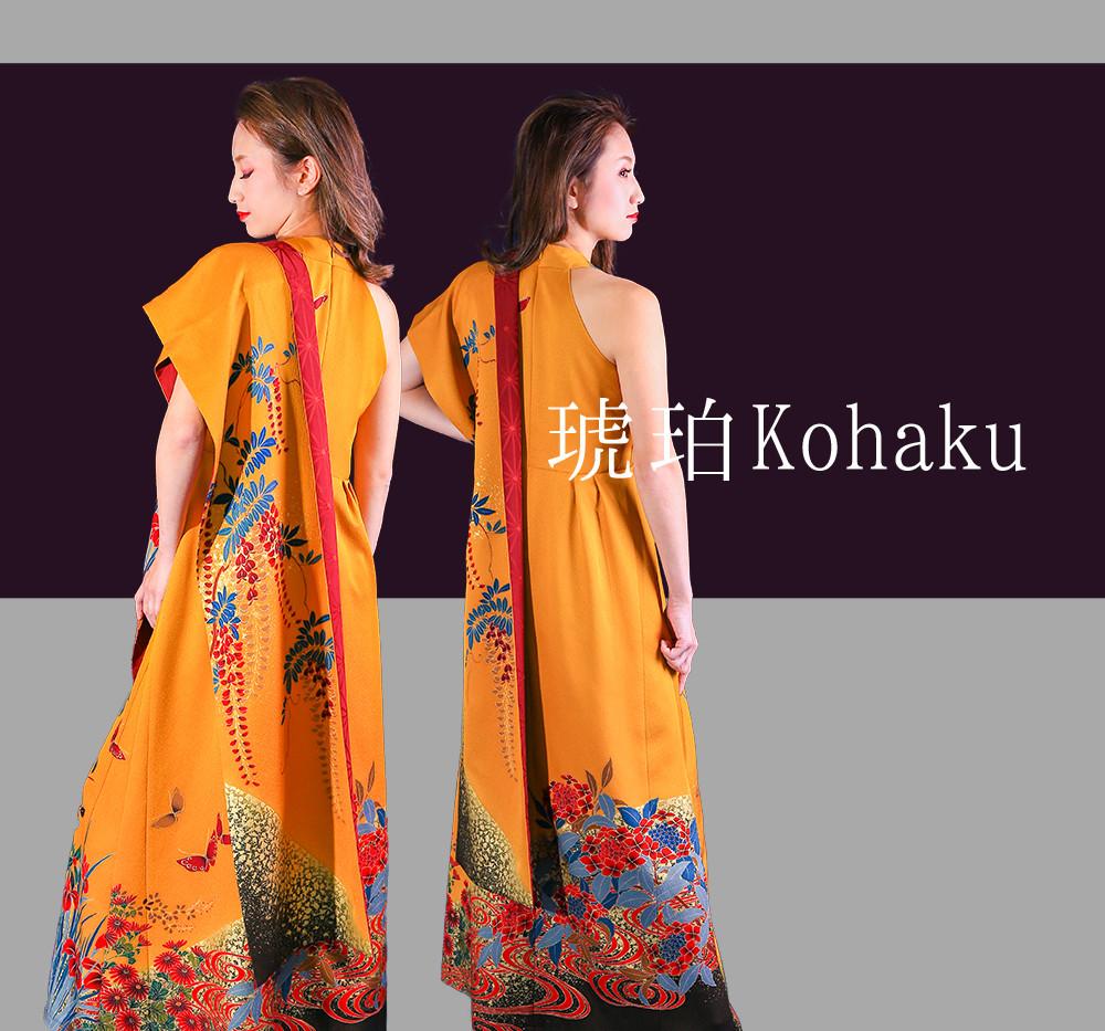 琥珀Kohaku
