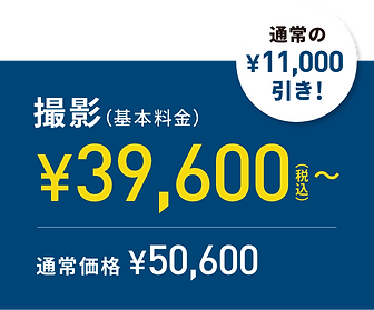 price_photo.png