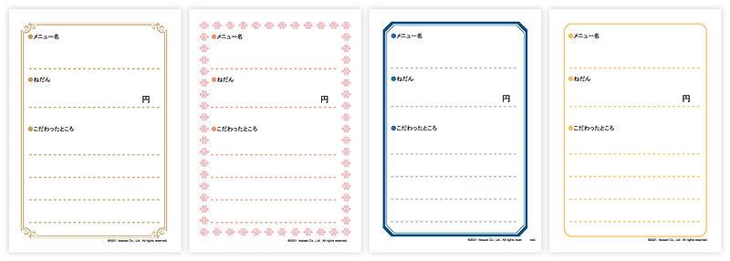 06_card.jpg