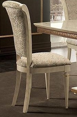 Fantino Side Chairs
