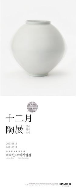 카톡용-1