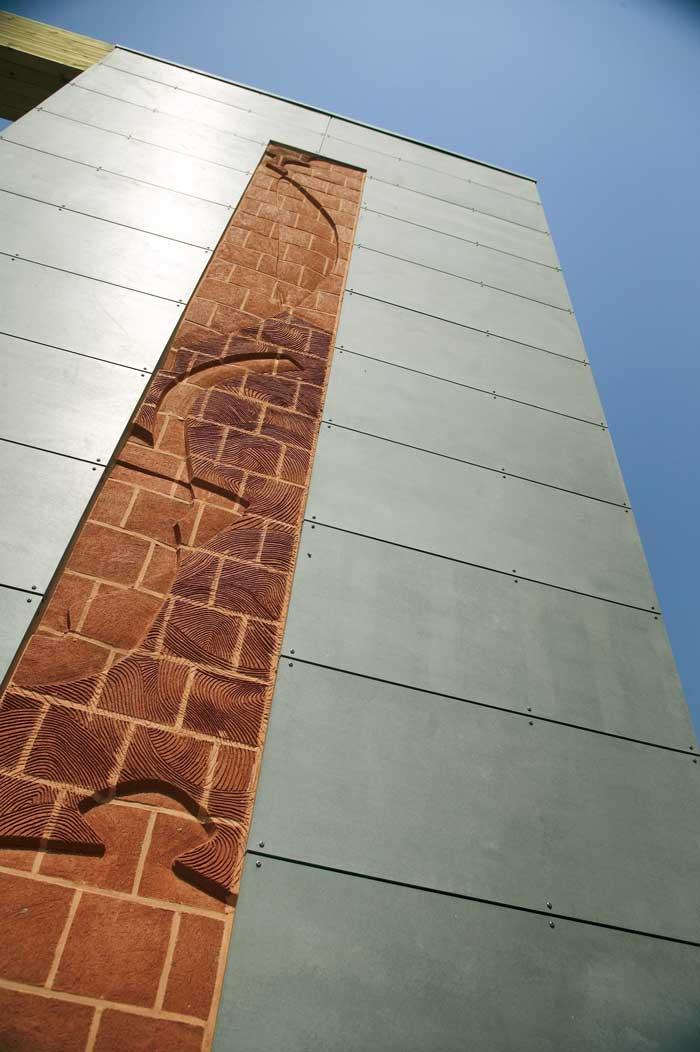 제3회 세계 도자 비엔날레 - 도자와 건축전 이천세계도자센터